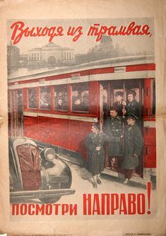 Soviet traffic safety info