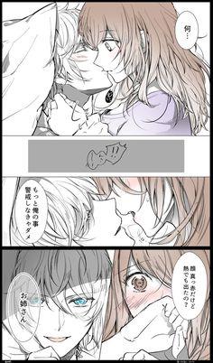 Anime Cupples, Anime Kiss, Anime Art, Anime Couples Drawings, Anime Couples Manga, Manga Love, Anime Love, Anime Romans, Cute Anime Coupes