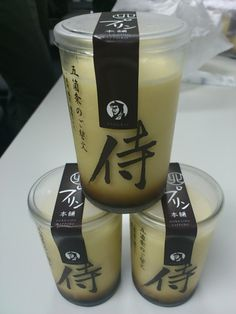 SAMURAI Purin, Japan's Custrard Pudding (Sapporo Samurai Factory)|侍プリン Japanese Snacks, Japanese Sweets, Japanese Food, Yogurt Packaging, Milk Packaging, Asian Desserts, Just Desserts, Fruit Salad With Pudding, Japanese Packaging
