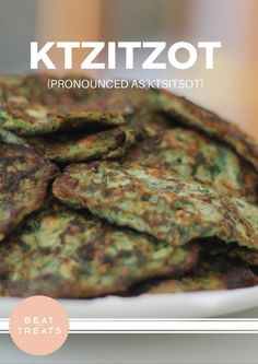 Ktzitzot | Lunch Recipes | Allergies Friendly Recipe | Diary Free | Gluten Free | Refined Sugar Free | Soy Free