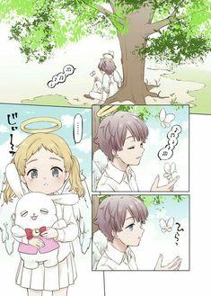 Otaku Anime, Anime Guys, Manga Anime, Anime Art, Fanarts Anime, Anime Characters, Anime Shop, Sr1, 3d Fantasy