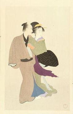 Settai Komura: Portrait of Osan and Moheic.1941