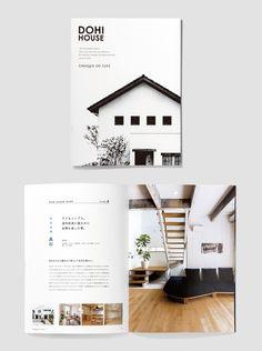 guide クボアキラデザイン事務所 Leaflet Design, Booklet Design, Portfolio Web, Portfolio Design, Architecture Panel, Architecture Portfolio, Graphic Design Brochure, Branding Design, Editorial Layout