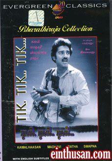 Tik Tik Tik tamil movie online w.eng. subs