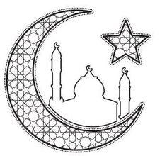 Eid Crafts, Ramadan Crafts, Islamic Calligraphy, Calligraphy Art, Kindergarten Coloring Pages, Ramadan Activities, Islam For Kids, Coloring Book Pages, Mandala Design