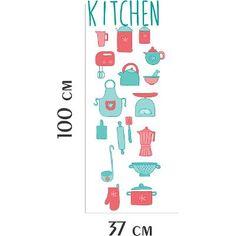 Adesivo De Parede Cozinha Kitchen Avental Chaleira Luva - R$ 29,99