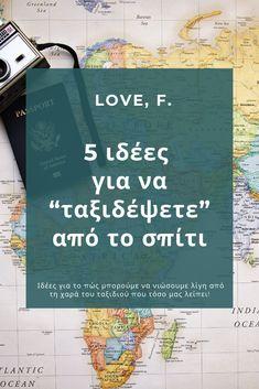 The Unit, Posts, Love, Amor, Messages