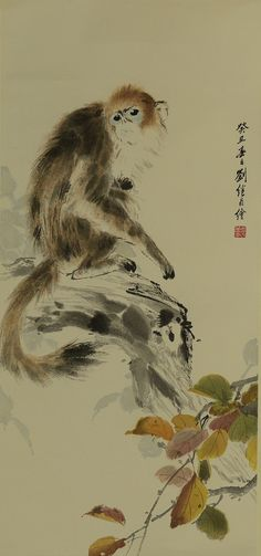 Chinese Watercolour Monkey Painting on Scroll. Japan Architecture, Monkey Art, Japan Painting, Year Of The Monkey, Ink In Water, China Art, Japanese Prints, Japan Art, Wildlife Art