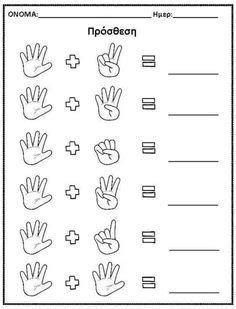 Preschool Number Worksheets, Kindergarten Addition Worksheets, First Grade Math Worksheets, Numbers Preschool, In Kindergarten, Math Activities, Preschool Activities, Math Literacy, Math For Kids