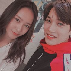 ) a person employed by an individual or in an office to assist wit… # Fiksi penggemar # amreading # books # wattpad Krystal Jung, Couple Aesthetic, Aesthetic Pictures, Cute Couples Goals, Couple Goals, Exo Couple, Kpop Couples, Kim Jong In, Couple