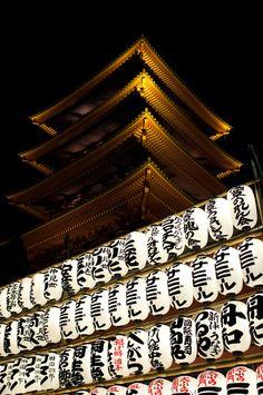 Senso-Ji Pagoda at Night. by Simon Read, via Geisha Japan, Great Places To Travel, Houses Of The Holy, Turning Japanese, Qingdao, Rising Sun, Okinawa, Tokyo Japan, Japanese Culture