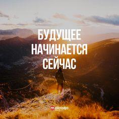 _  #счастье #цитаты #умныемысли #цитатадня #мотивация #цитатывеликихлюдей #мысли #мысливслух #жизнь #философия #душа #мудрость #molooqo #мотивациянакаждыйдень #instagramru #instagramrussia #instagram #instagood #instatag #instaday #adobestudents #мысливслух #мыслиматериальны #судьба #communityfirst #образжизни #мотивациянауспех #travel #travelblogger #travels #traveller
