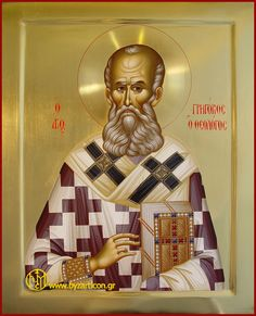 Gregory the Theologian Byzantine Art, Byzantine Icons, Religious Icons, Religious Art, Writing Icon, Saint Gregory, Best Icons, Orthodox Icons, Medieval Art