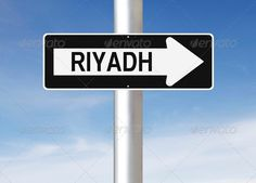 Realistic Graphic DOWNLOAD (.ai, .psd) :: http://vector-graphic.de/pinterest-itmid-1006757414i.html ... This Way to Riyadh  ...  Saudi Arabia, arab, arabian, arrow, blue, capital, city, direction, directional, emirate, middle east, one way, riyadh, road sign, sign, signage, sky, this way  ... Realistic Photo Graphic Print Obejct Business Web Elements Illustration Design Templates ... DOWNLOAD :: http://vector-graphic.de/pinterest-itmid-1006757414i.html