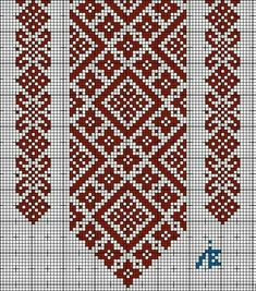 Tina's handicraft : 148 different designs for woven, knitted, crochet and embroidery Cross Stitch Borders, Cross Stitch Samplers, Cross Stitch Charts, Cross Stitch Designs, Cross Stitching, Cross Stitch Patterns, Folk Embroidery, Cross Stitch Embroidery, Embroidery Patterns