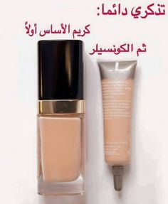 Check this out. Makeup Artist Tips, Eyebrow Makeup Tips, Eye Makeup Steps, Beauty Makeup Tips, No Eyeliner Makeup, Contour Makeup, Skin Makeup, Makeup 101, Mac Makeup