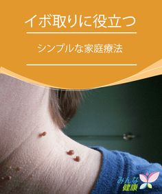 Health, How To Make, Life, Cooking, House, Japanese Products, Productivity, Kitchen, Health Care