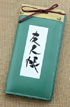 Relaxcos Natsume's Book of Friends Wallet Purse Cosplay -- Want to know more, click on the image.
