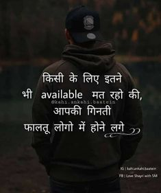 Motivational Quotes In Hindi, Hindi Quotes, True Quotes, Inspiratinal Quotes, Hindi Attitude Quotes, Dosti Quotes, Life Quotes Pictures, Love Shayri, My Attitude