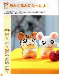 FREE Amigurumi Hamster Crochet Pattern and Tutorial
