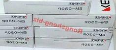 214.33$  Watch here - http://ali13u.worldwells.pw/go.php?t=32784701668 - DHL/EMS 5 Sests Keyence Proximity Switch Amplifier EM-030P EM030P new in box