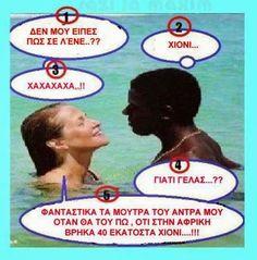 Φωτογραφίες από αναρτήσεις Have Some Fun, Just For Laughs, Greek, Album, Humor, Signs, Words, Funny, Movies
