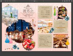 http://www.swissotel-osaka.co.jp/party/image/2015_graduation_party.pdf