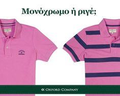 Ποιο προτιμάτε για τις casual εμφανίσεις σας; Για περισσότερες προτάσεις δείτε εδώ:  http://www.oxfordcompany.gr/
