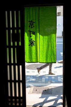 Kyoto, Japan by Yoshi on PHOTOHITO