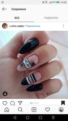 Chic Nails, Stylish Nails, Fun Nails, Acrylic Nail Designs, Nail Art Designs, Acrylic Nails, Nails Design, Almond Nail Art, Almond Nails