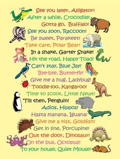 See Ya Later Alligator Classroom Poster - Kinderbetreuung See You Later Alligator, Classroom Posters, Classroom Door, Toddler Activities, Zoo Activities, Kids And Parenting, Foster Parenting, Parenting Goals, Parenting Articles