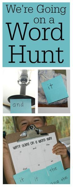 We're Going on a Word Hunt (fun hide and seek game!) for kids who are learning how to read