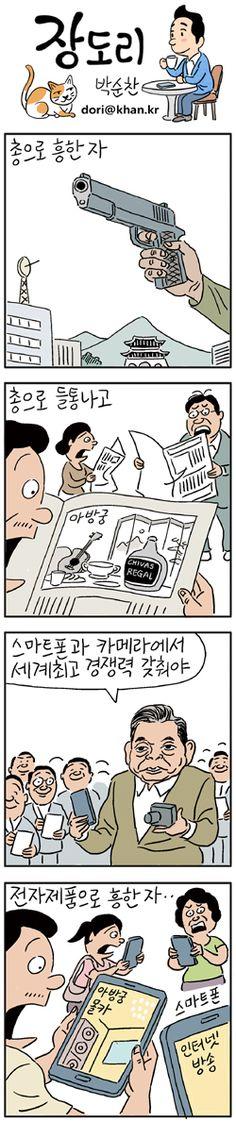 포토   다음뉴스