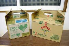 簡易キャリーケース Wrapping Paper Crafts, Gift Wrapping, Paper Pop, Tidy Up, Diy Box, Hacks Diy, Life Organization, Origami Paper, Handicraft