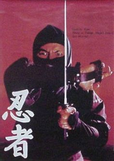 sho kosugi - ninja poster from the 1980s