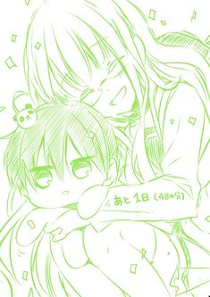 Cardcaptor Sakura, Akatsuki, Art Tutorials, Line Art, Cute Couples, Cool Art, Kawaii, Cartoon, Drawings