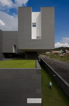 Amore Pacific Research & Design Center by Alvaro Siza, Carlos Castanheira and Kim Jong Kyu