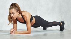 Plank Challenge, Post Workout, Squat, Weight Gain, Cardio, How Are You Feeling, Challenges, Sporty, Exercise