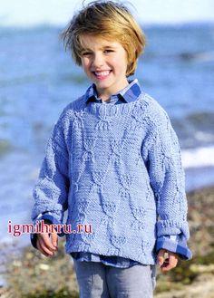 Голубой пуловер с косами, для мальчика. Вязание спицами
