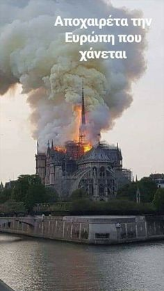 Our Ladies Church burning😔 Flatiron Building, Tour Eiffel, Places Around The World, Around The Worlds, Paris Country, Countries Europe, Cathedral Basilica, World On Fire, The Two Towers