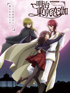 Best English Dubbed Anime, Best Dubbed Anime, Anime English, Tv Anime, Anime Watch, Anime Films, Manga Anime, Art Manga, Anime Art Girl