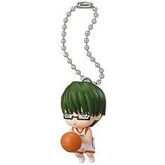 Bandai Kuroko No Basket Swing Figure Keychain~All star~Shintarō Midorima * For more information, visit image link. (This is an affiliate link) #ActionFiguresStatues