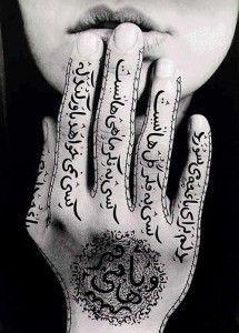 via The Gifts Of Life. #henna #sanskrit #ink #tattoo