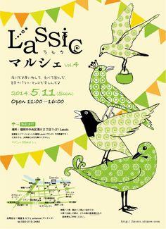 5/11(sun) Lassicマルシェに出店します♬|福岡の幸運を呼ぶ♪ハンドメイドアクセサリー☆制作の日々・・・