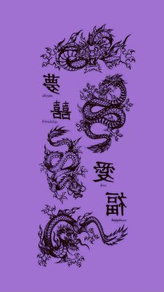 Dragon Wallpaper Iphone, Japanese Wallpaper Iphone, Dark Wallpaper Iphone, Trippy Wallpaper, Iphone Background Wallpaper, Purple Wallpaper, Retro Wallpaper, Cartoon Wallpaper Iphone, Galaxy Wallpaper