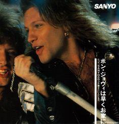 Richie Sambora & Jon Bon Jovi in a Sanyo commercial, late 80's.