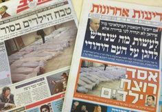 """The headlines(Channel one) of newspapers in Hebrew of this morning... """" When it is us who kill: silence, when it is the others, that concerns us! """""""