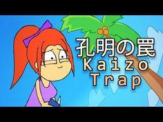 孔明の罠 - Kaizo Trap - YouTube<<< Beauty and beats