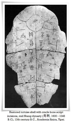Chinese Calligraphy, Caligraphy, Nobel Prize In Physics, Ancient Scripts, Middle School History, Chinese Embroidery, Chinese Characters, China Art, Ancient China