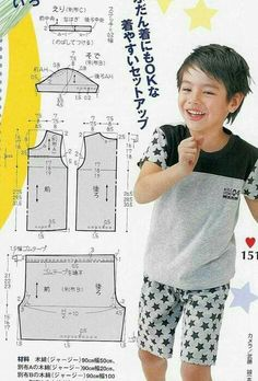 Mētelis ar kapuci un transpassive diy marlēna mukai bērnu pelējums – Artofit Kids Dress Patterns, Baby Clothes Patterns, Sewing Patterns For Kids, Baby Patterns, Pattern Sewing, Toddler Dress, Toddler Outfits, Boy Outfits, Toddler Fashion